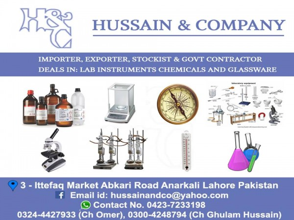 Hussain and company - Scientific store (Lahore, Pakistan