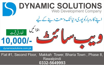 Seo Services In Rawalpindi Pakistan