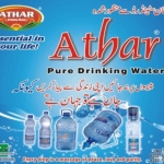 Athar Pure Drinking Water® 4