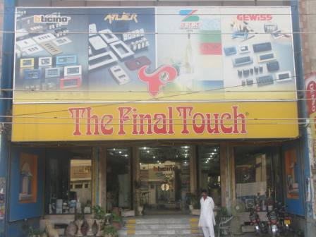 Paint Lahore Pakistan - List of Pakistan Paint companies