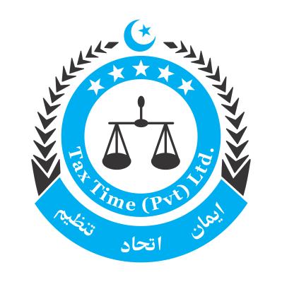 Consultants in Lahore, Pakistan - List of Consultants in