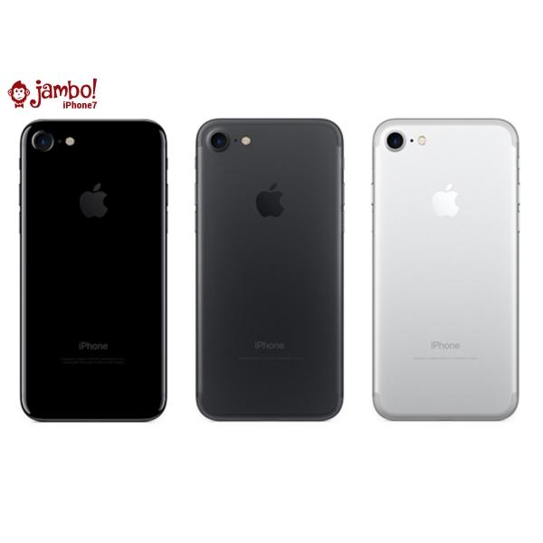 New Apple IPhone 7 Price In Pakistan