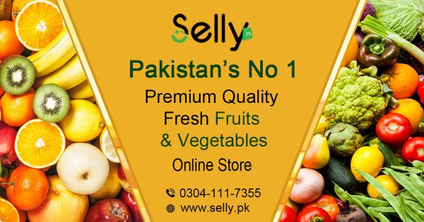 Selly pk (Lahore, Pakistan) - Phone, Address