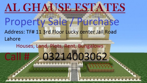 Alghause Estate property Lahore