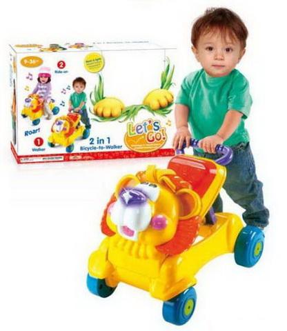 Best Toy Wholesalers in Pakistan - List of Toy Wholesalers Companies  Pakistan