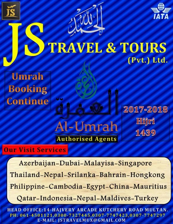 JS Travel & Tours (Pvt ) Limited  (Multan, Pakistan) - Phone