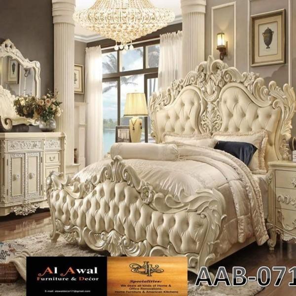 Bridal Bedroom Set Al Awal Furniture