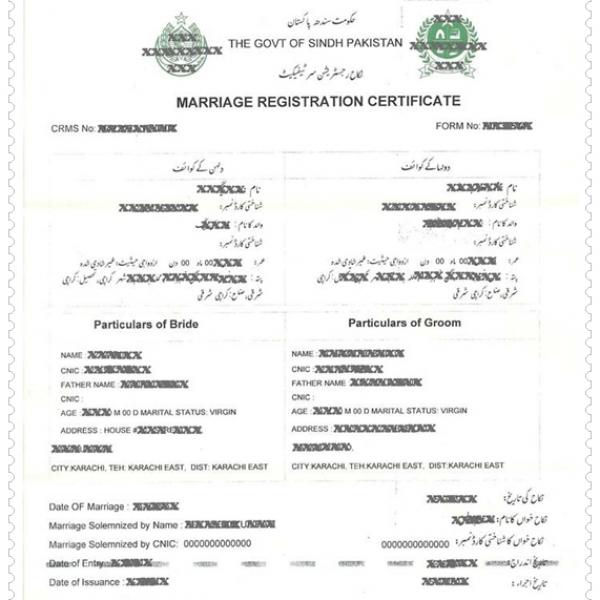 Zahidlaw Online Nikah And Marriage Service Karachi Pakistan 3