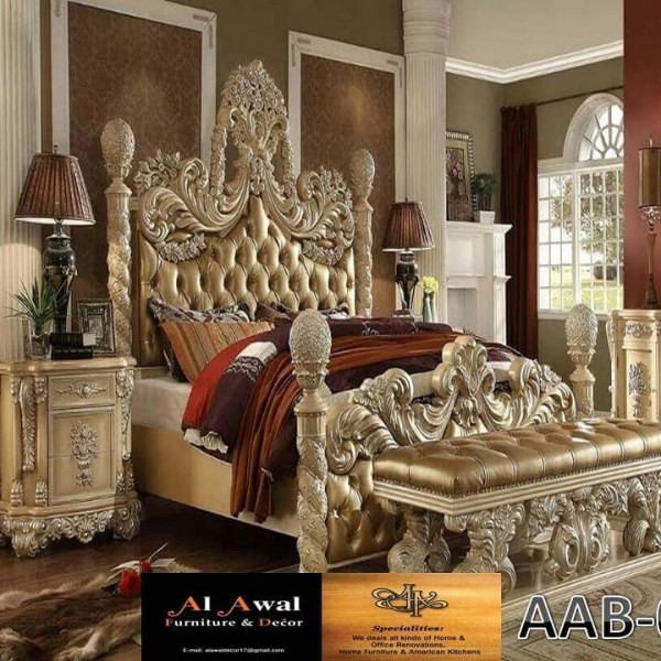 Al Awal Furniture And Decors Karachi