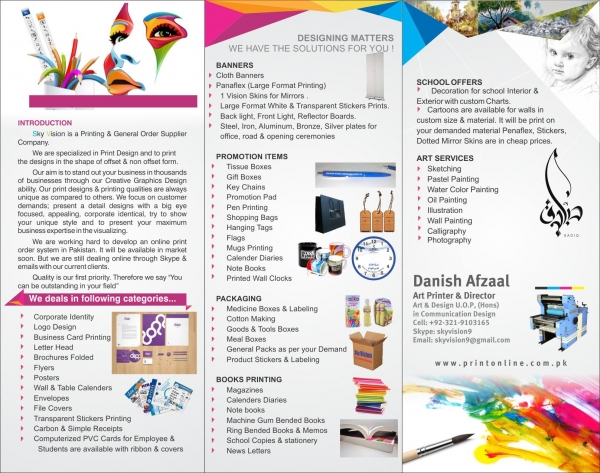 Sky Vision Print & Design Company (Peshawar, Pakistan