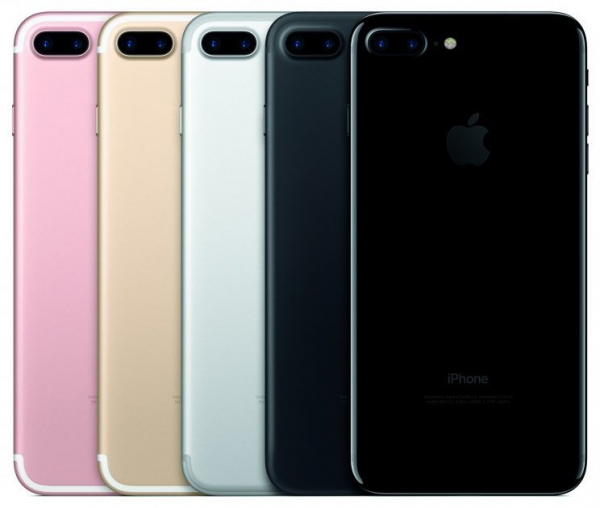 iphone 7 new price