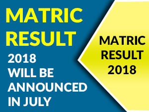 10th Class Result 2018 (Lahore, Pakistan) - Phone, Address