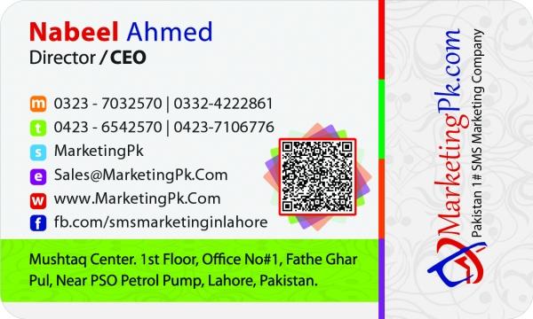 MarketingPk Com (Lahore, Pakistan) - Phone, Address