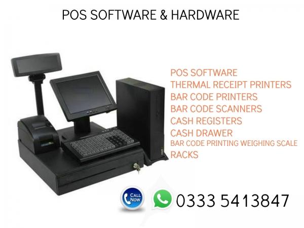 iPOS (Retail Management System) Rawalpindi Pakistan (Pakistan)