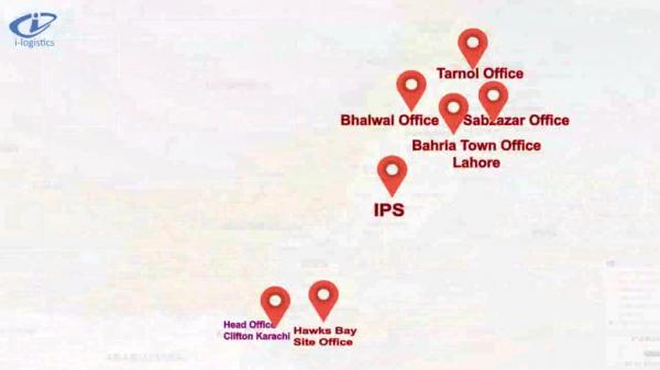 I-Logistics Pvt Ltd (Lahore, Pakistan) - Phone, Address